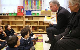 5万幼儿学前班开课 场地问题仍需解决