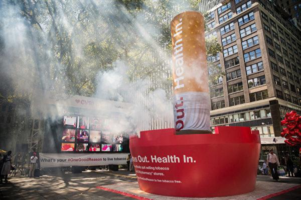 美国大型连锁药房CVS宣布停售香烟