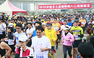 中坜国际铁人二项锦标赛开放报名