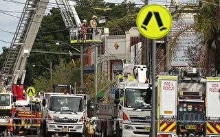 悉尼内西区罗泽尔发生大火 三人下落不明