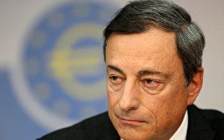 歐央行意外減息抗通縮 歐元前景黯淡