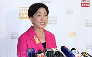 香港民主党主席刘慧卿出席港台节目回应前特首董建华的言论。(蔡雯文/大纪元)