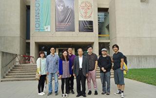 """""""界:台湾当代艺术展""""康乃尔大学展出"""