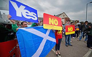 9月7日(週末)最新的獨立民意調查結果顯示支持蘇格蘭獨立的人數驟升,反超統派,引發9月8日(週一)英鎊大跌,歐洲股市波動。(Jeff J Mitchell/Getty Images)