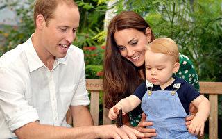 凯特王妃怀孕保密到家 英国女王都被瞒