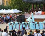 组图:韩国中秋节的民俗游戏