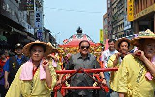 2014鸡笼城隍文化祭  夜巡暨日巡绕境活动