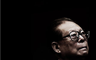 不论民间还官方,都表现出对江泽民一致的深恶痛绝,没有人不希望江泽民尽快伏法。 (大纪元合成图片)