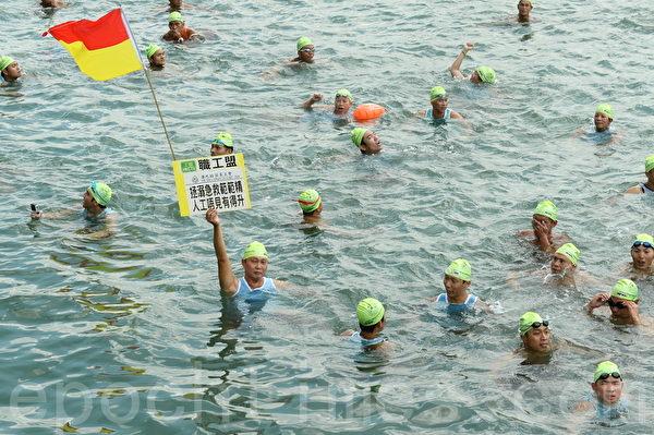 港九拯溺员工会不满康文署无视前线救生员要求增加人手,并将救生员脱离技工职系的诉求,今日发起大规模罢工。(宋祥龙/大纪元)