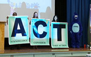 保護地下水日  胡珀路小学生承諾行動