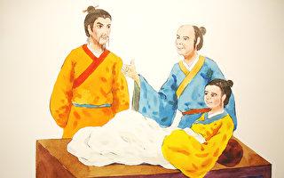 神传文化系列:神医扁鹊