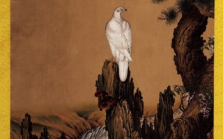 《嵩獻英芝圖》 清宮畫家 郎世寧 軸,絹本重設色 縱210cm,橫131cm。(圖:華揚國際提供)