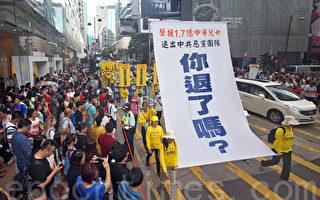 楊寧:中共正在被中國人拋棄的兩大信號