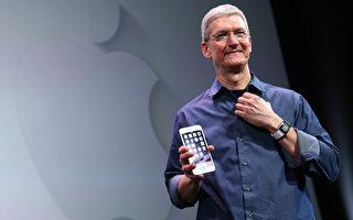 新iPhone網上預購 創1天400萬台新紀錄