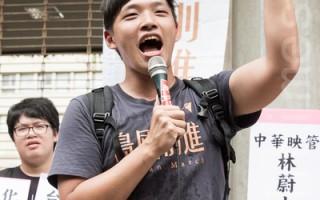 貨貿恐犧牲農民勞工利益 台民團籲停止談判