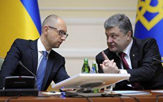 美欧制裁下乌俄停火初告捷 大部俄军撤出乌克兰