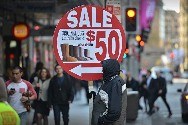 受预算拖累 9月澳洲消费者信心下跌4.6%