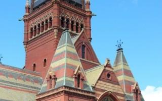 哈佛公卫学院更名  因获校史上最大捐款