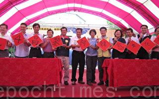内埔乡韩愈文化祭年度盛事 发扬客家文化