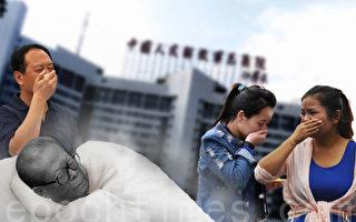 """中共外交部发言对江泽民死讯表示""""无法证实""""后,在网络上又传出""""江泽民脑死亡已经三天,尸斑已经呈现,床边已经可以闻到臭味""""的消息。目前,除了全民都希望江泽民快点死之外,实际上江泽民的死活对现今的政局并无影响,而中共高官对江泽民更是唯恐避之不及。(大纪元合成图)"""