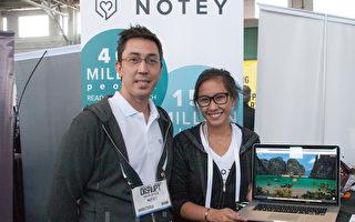 亚洲初创公司 旧金山震动Disrupt科技大会