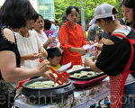 在飲食分享活動中,中國的韭菜盒子人氣最佳。(洪梅/大紀元)