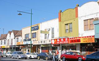 华人在澳洲经商的苦乐哀愁