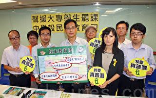 香港学子罢课抗命争普选 社会各界共鸣