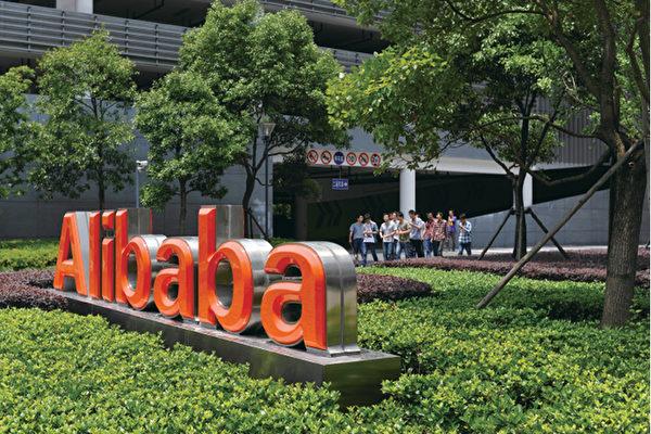 外媒揭示阿里巴巴的最大風險