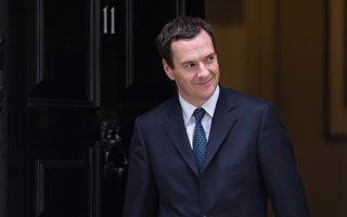 9月12日英國財政大臣喬治‧奧斯本宣佈,英國計劃在2015到2017年間,為組團到英國旅遊的約25,000名中國遊客免除簽證費用。  (Oli Scarff/Getty Images)