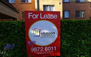 為招攬房客  悉尼有三成出租屋降價招租