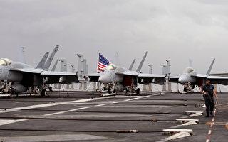 美国海军停止搜索大黄蜂坠机飞行员