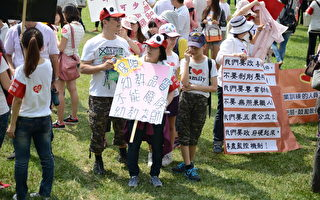 捍衛幼教權  全台串連反對幼教修法