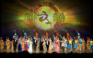 趙邇珺:神韻和新唐人必將登陸中國