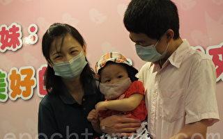 未滿月女嬰白血病   靠臍帶血救命