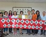 吉峰國小陳武鎗校長與連倉富、李汶璋會長,代表全校師生接受「悠遊字在」漢字動畫系列捐贈。(鄧玫玲/大紀元)