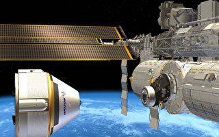 NASA打造太空出租車 3年內送人上太空