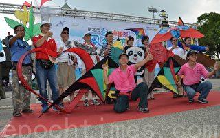 北海岸國際風箏節 12國高手聚石門