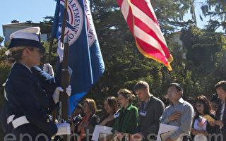 旧金山天使岛新公民入籍 回顾百年移民史