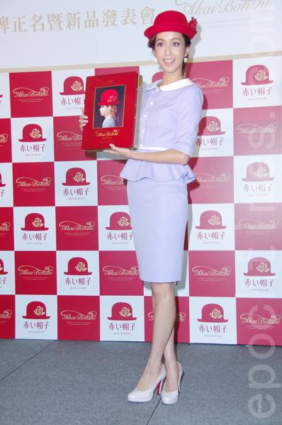 陳庭妮於於9月19日在台北出席代言活動。(黃宗茂/大紀元)