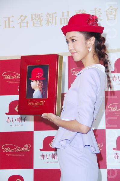 陳庭妮於9月19日在台北出席代言活動,一身俏麗打扮現身。(黃宗茂/大紀元)