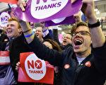 9月19日蘇格蘭公投,統派勝出,圖中民眾在歡呼。(Jeff J Mitchell/Getty Image)