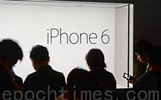 IPhone 6炒價跌 香港警檢逾百走私機