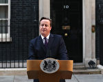 9月19日,蘇格蘭選擇留在英國後,卡梅倫在新聞發佈會上的發言。 (Dan Kitwood/Getty Images)