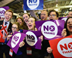 9月19日蘇格蘭人民投票選擇留在英國。 (Jeff J Mitchell/Getty Images)