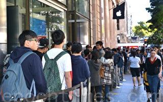 iPhone6首發擠爆布市中心 驚喜參失望
