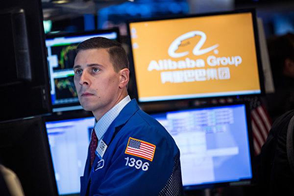 阿里巴巴连跌两日蒸发124亿美元