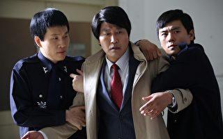 宋康昊演《正義辯護人》 棄高薪洗冤屈