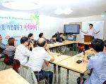 9月19日,在韓國(社)移居同胞開發研究院舉辦了第5期「中國同胞活動家研討會」。來自韓國釜山國立釜慶大學校的社會學博士芮東根教授(朝鮮族)發表演講。(全宇/大紀元)