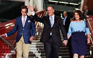 新西蘭大選 執政黨慶祝三連勝